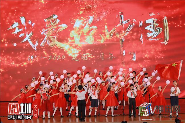 用歌声抒发爱国情 彩田学校开展歌咏比赛