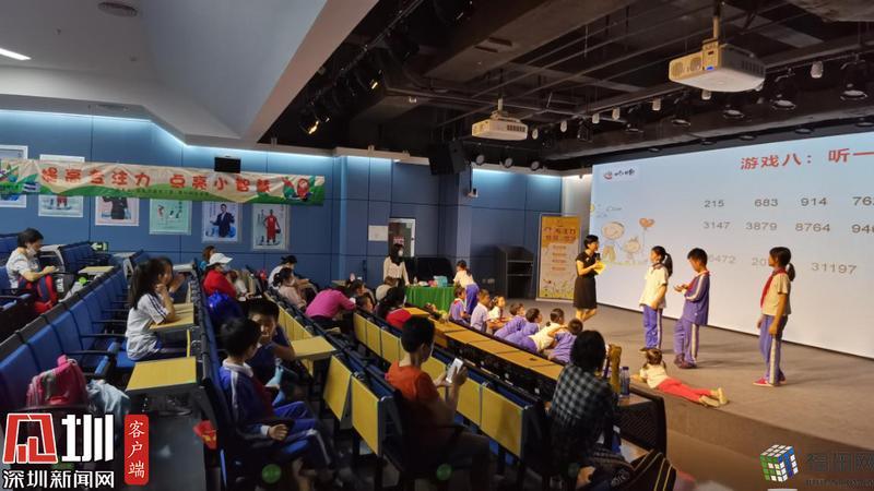 莲花街道景华社区开展关爱青少年活动