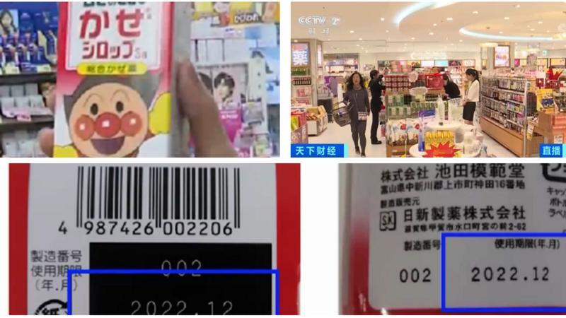 紧急召回775万瓶!日本人气儿童感冒糖浆出事了!国内有电商平台仍在售
