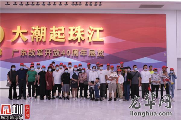 龙华区邀请驻区部队22名立功官兵及其家属看深圳