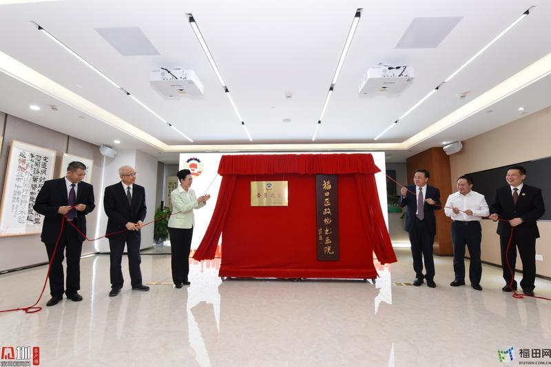 凝聚共识科学管理 福田区政协委员有了履职新平台