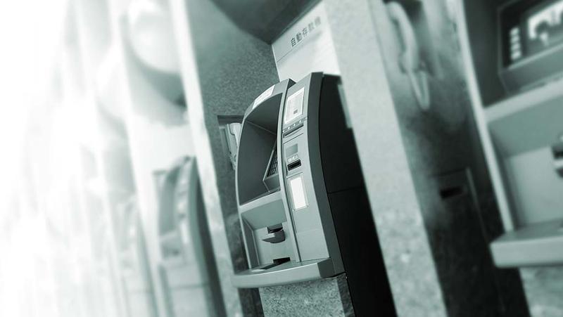 家门口的ATM机怎么变少了?