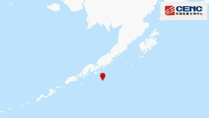 美国阿拉斯加州以南海域发生7.5级地震 震源深度40千米