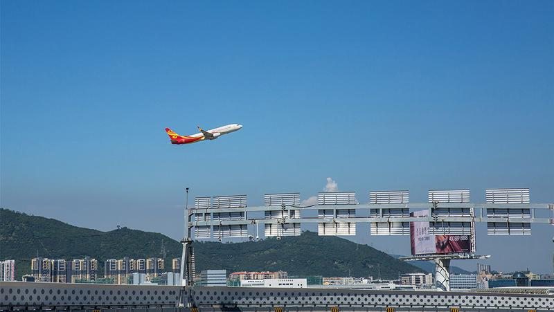 深航ZH9247攀枝花机场遇险:降落时出现不安全事件