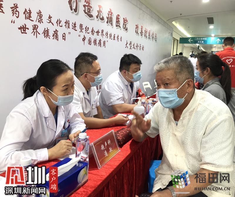 """你们的痛他们懂!广中医深圳医院计划5年打造全流程""""无痛医院"""""""