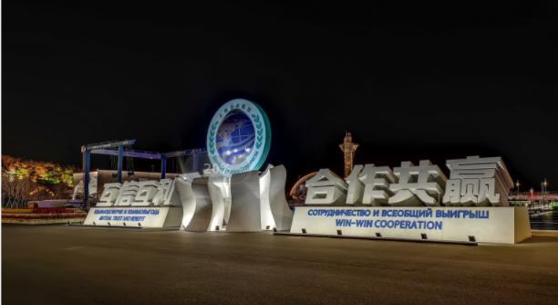 2020上海合作组织峰会将于11月10日以视频方式举行