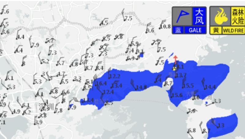 深新早点|冷空气联手台风送来8级大风!深圳气温还会再降吗?(语音播报)