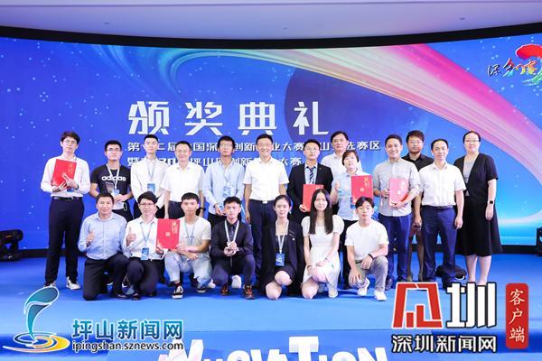 坪山赛区项目荣获深创赛生物医药行业决赛一等奖