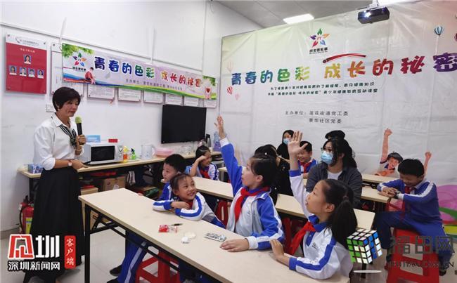 了解成长的秘密 景华社区这场讲座助力孩子健康快乐成长