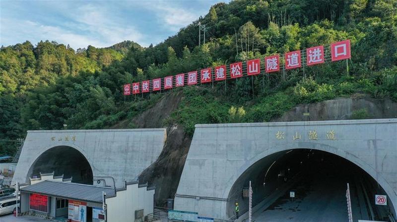 广东:韶新高速松山隧道全线贯通