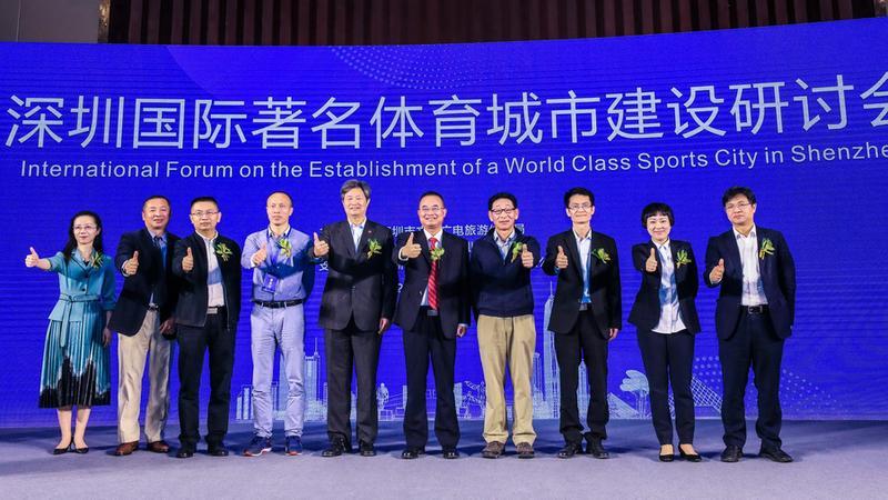 """深圳探索建设""""国际著名体育城市""""  鼓励走出去请进来"""