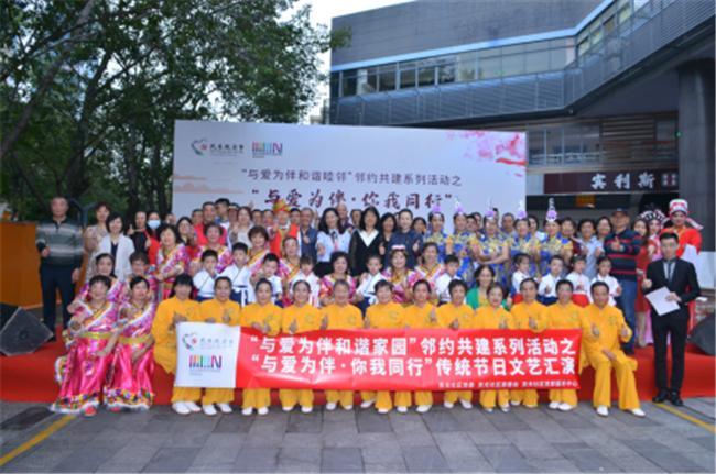与爱为伴·你我同行  粤海街道京光社区举行重阳节文艺汇演