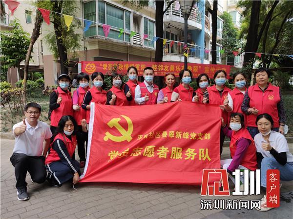 尊老敬老情暖重阳 平南社区党群联动开展关爱老年人活动