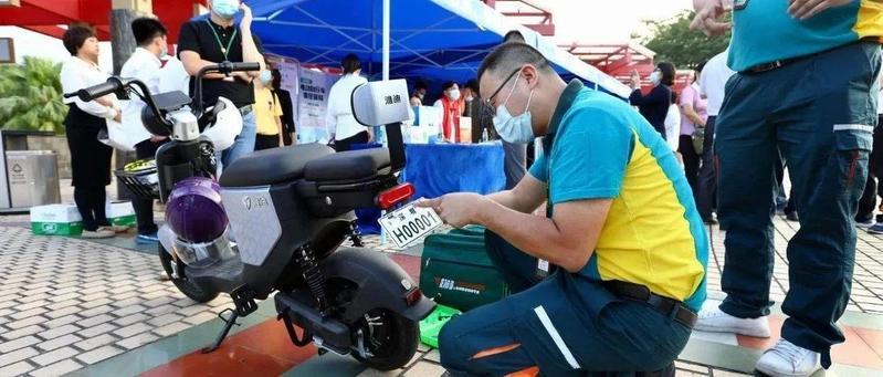 10月24日起!龙华区53个社区全面启动电动二轮车备案