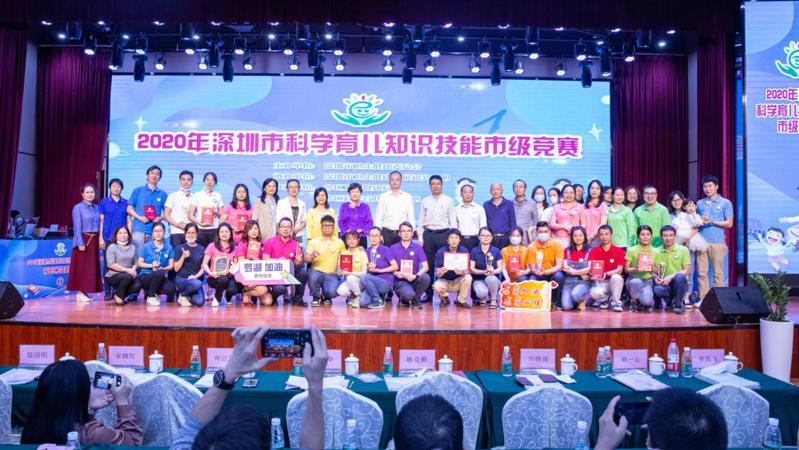 深圳十区家庭角逐科学育儿知识技能竞赛 龙华夺魁