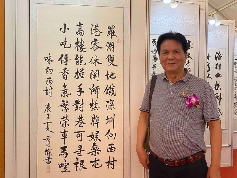 """大鹏本土诗人罗育灿荣膺深圳市""""百姓学习之星""""称号"""