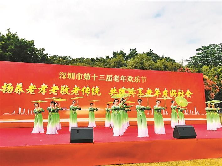 深圳商报记者 李博 摄 盐田街道老年志愿者服务队在宣传尊老敬老