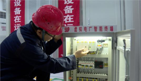 占地不足1平方米 全国首套自动化虚拟电厂系统在深圳试运行