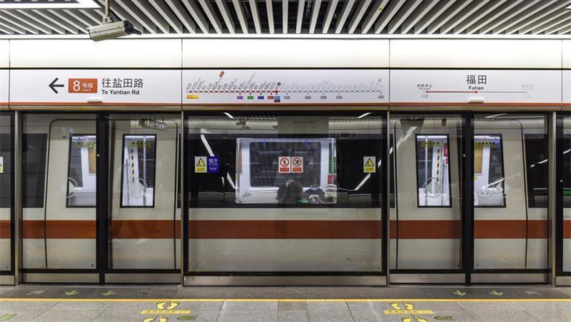 深新早点丨深圳四条地铁新线今天齐开通!(语音播报)