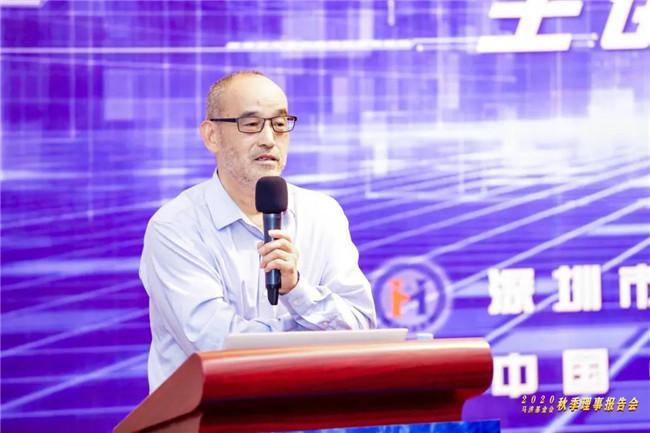 """全球科技革命进入叠加爆发新阶段 朱嘉明诠释""""全球科技革命和数字经济"""""""