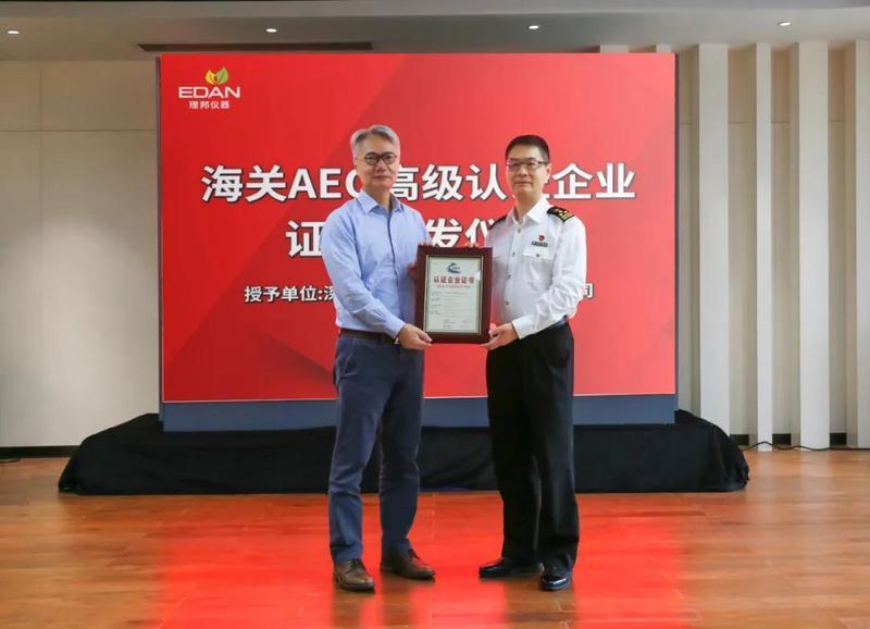 """坪山海关""""一对一""""上门辅导 助力企业收获AEO高级认证"""