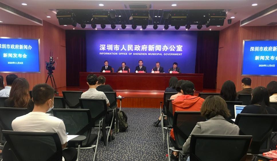 深圳市政府新闻办新闻发布会丨建设数字龙华 打造数字经济先行区专场