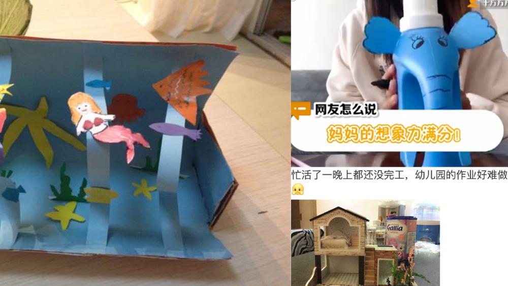 做大象、扎草龙、手工造鼎……家长为了孩子的手工作业有多拼?
