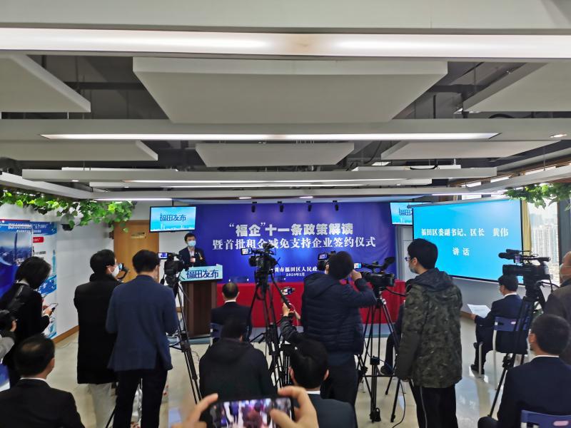 福田区举办红色经典晚会为媒体记者献上节日祝福