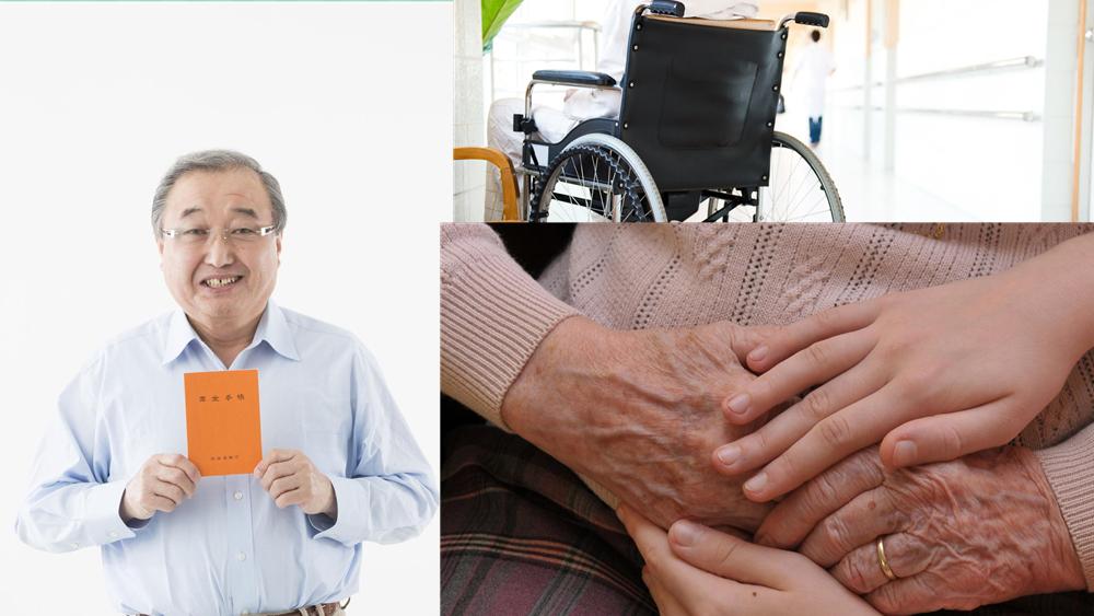 深圳经济特区养老服务条例正式公布 长期护理险制度明年10月1日起实施