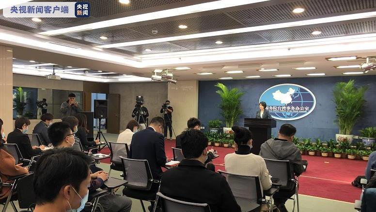 国台办:推动两岸关系和平发展 坚定推进祖国统一进程