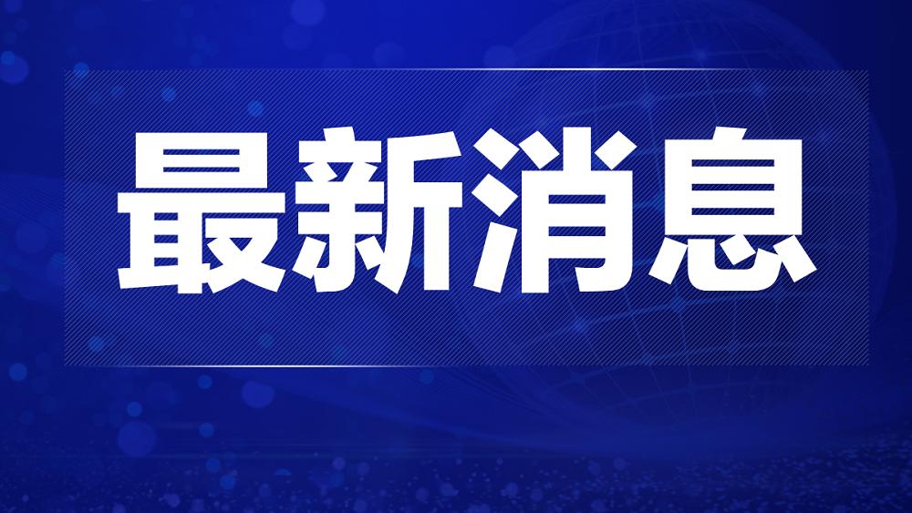 香港特区政府宣布:四人即时丧失立法会议员资格!