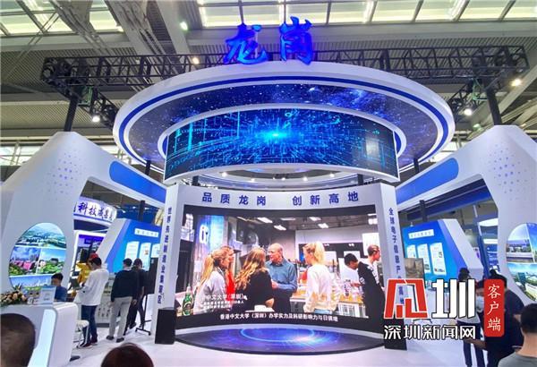 视频丨科技成果遍地开花 记者带你探访高交会龙岗展区