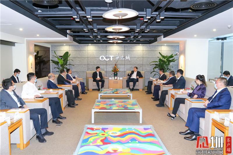 坪山区与华侨城集团签署战略合作协议  携手开发建设重点片区
