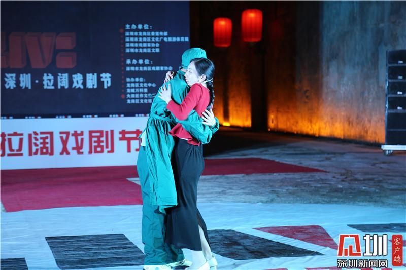 """深圳第三届拉阔戏剧节来了!来龙岗加入这场""""戏剧狂欢"""""""