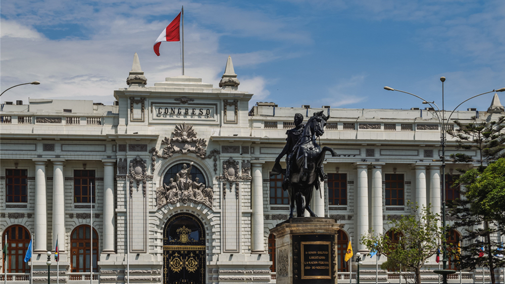 萨加斯蒂当选为秘鲁国会新任主席 将接任总统职务