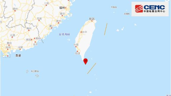 台湾屏东县海域发生4.2级地震,震源深度34千米