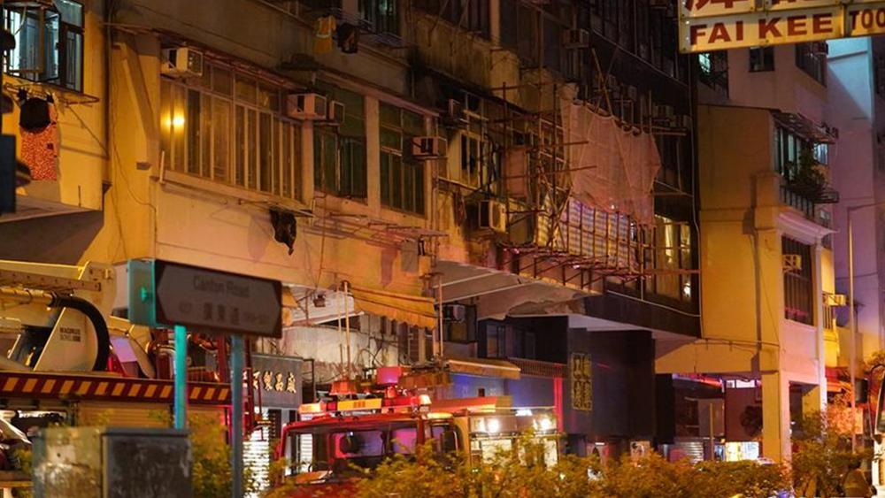 香港有机构及基金会紧急拨款 援助油麻地火灾死伤家属