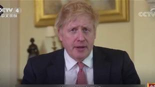 英国宣布30年来最大规模军事投资计划