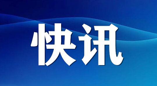 感染源找到了!上海通报浦东机场首例本土确诊病例流调详情
