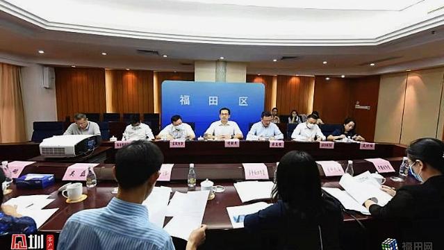 """如何打造香蜜湖新科技金融中心?福田政协委员提出这些""""良策"""""""