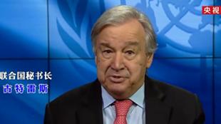联合国秘书长对沙特石油设施遭袭表示关切