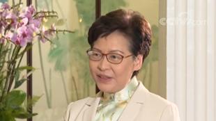 香港特首:新一份施政报告将提出200项新措施