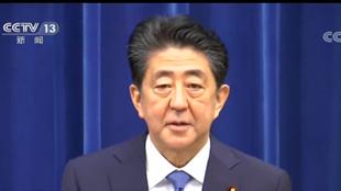 日本前首相安倍涉嫌挪用公款办宴会 本人回应了