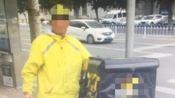 """30岁男子冒充外卖小哥""""碰瓷""""54次,保险诈骗案嫌疑人落网"""