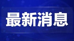 包茂高速陕西铜川段交通事故致10余辆车起火 已造成3人死亡