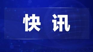 贵州水城经开区一在建厂房局部垮塌致3人死亡