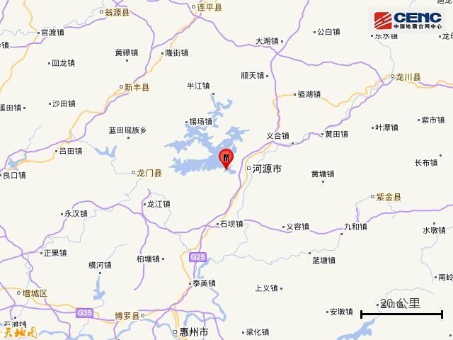 刚刚,澳门太阳神集团网站河源发生地震!网友: