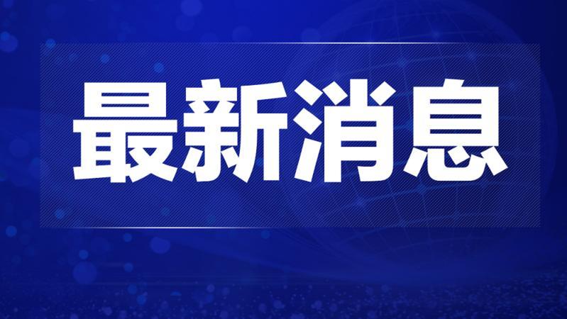 珠江口,万山海域明日进行军事训练,禁止船舶进入