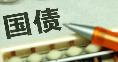 财政部11月25日在香港顺利发行50亿元人民币国债