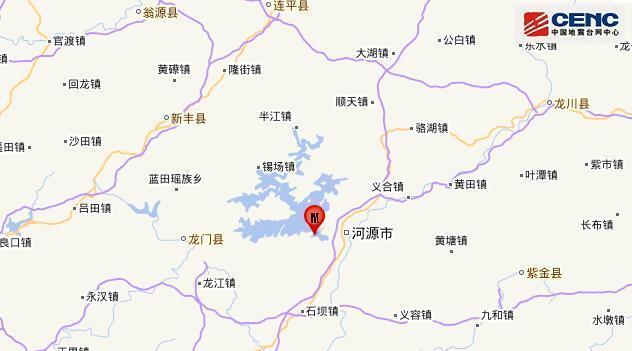 刚刚,广东河源发生地震!网友:住30层整栋楼在晃